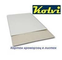Листовой картон хром эрзац 320*230