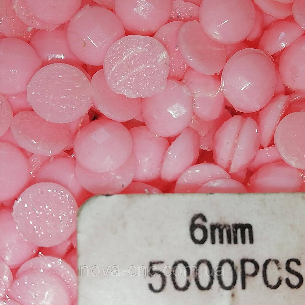 """Клеевые полубусины """"Круг грани"""" 6 мм 5000 штук розовый"""
