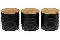 Набор керамических банок 3 шт 550 мл с бамбуковыми крышками с объемным рисунком Линии 304-923