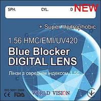 Линзы компьютерные Blue Blocker индекс 1,56 (супергидрофные). Есть астигматика, World Vision (Корея), фото 1
