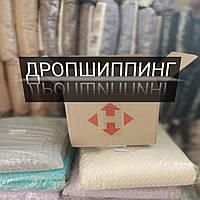 Дропшиппинг, Сотрудничество. Пледы, чехлы на стулья. Поставщик домашний текстиль.