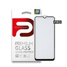 Защитное стекло Armorstandart Pro Full Glue для Samsung A30s M30s A30 A50 Black (ARM55360-GPR-BK)