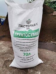 Торфосмесь универсальная с биогумусом, 70 л