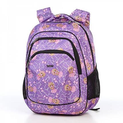 Рюкзак школьный в 2-4 класс ортопедический для девочки легкий Dolly 541 сиреневый, фото 2