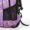 Рюкзак школьный в 2-4 класс ортопедический для девочки легкий Dolly 541 сиреневый, фото 5