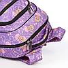 Рюкзак школьный в 2-4 класс ортопедический для девочки легкий Dolly 541 сиреневый, фото 4