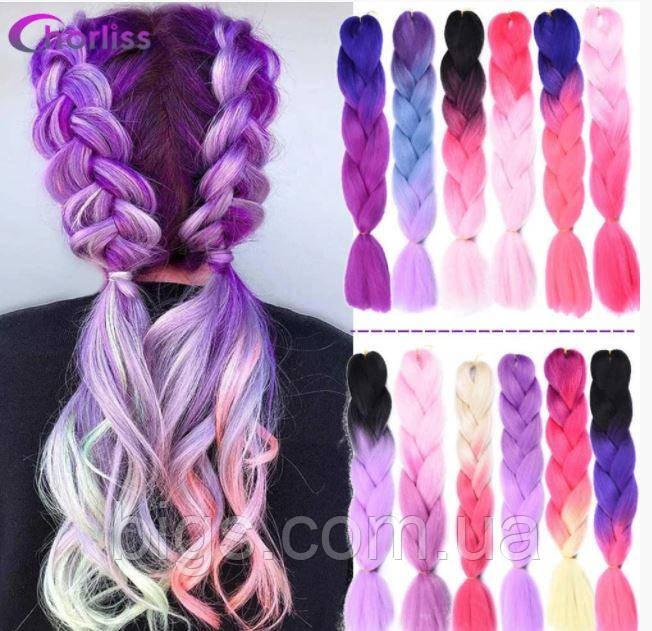 Канекалон різнобарвний в косичках, штучні волосся 58 см