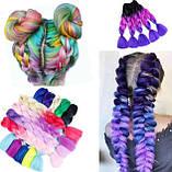Канекалон різнобарвний в косичках, штучні волосся 58 см, фото 6