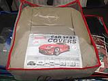 Авточохли Favorite на Opel Zafira A 1999-2003(5 місць) мінівен, фото 7