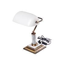 Лампа настольная белая BST 540198