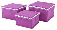 Набор коробок для хранения мелочей Кружево 3 шт.