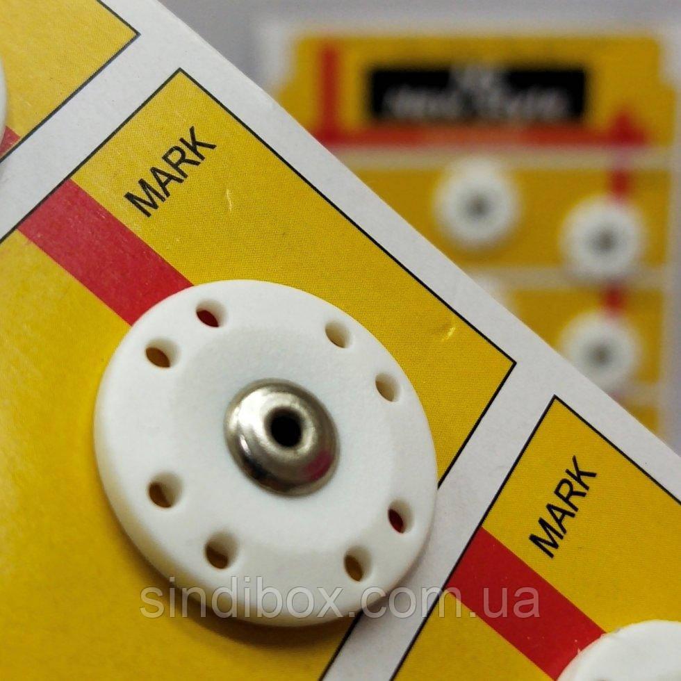 D=21 мм кнопки пластиковые декоративные для одежды пришивные белый (653-Т-0777)