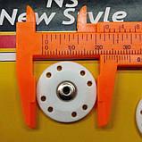 D=21 мм кнопки пластиковые декоративные для одежды пришивные белый (653-Т-0777), фото 2