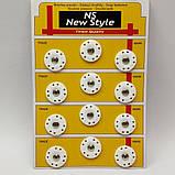 D=21 мм кнопки пластиковые декоративные для одежды пришивные белый (653-Т-0777), фото 3