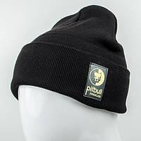 Молодежная шапка Рожки Pitbull (реплика) черный