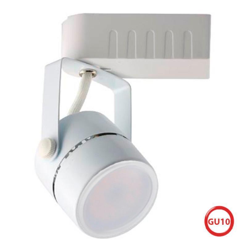 Трековый светильник-спот под лампу GU10 белый Dakar Horoz Electric 115-001-0001-010