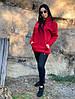 Женский свитшот спортивный,ткань: трехнить Турция на флисе,с молниией на спине oversized(42-46)
