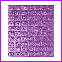 Самоклеюча декоративна 3D панель під фіолетовий цегла 700х770х7мм декоративна панель 3д