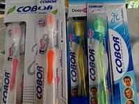 Зубная щетка Cobor (Чехия). В ассортименте