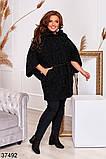 Удлиненное женское пальто с поясом р. 48-50, 52-54, 56-58, 60-62, 64-66, фото 2