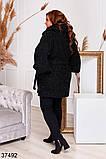 Удлиненное женское пальто с поясом р. 48-50, 52-54, 56-58, 60-62, 64-66, фото 3