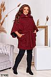 Удлиненное женское пальто с поясом р. 48-50, 52-54, 56-58, 60-62, 64-66, фото 4