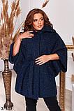 Удлиненное женское пальто с поясом р. 48-50, 52-54, 56-58, 60-62, 64-66, фото 8