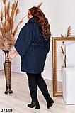 Удлиненное женское пальто с поясом р. 48-50, 52-54, 56-58, 60-62, 64-66, фото 9