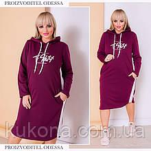 Платье с капюшоном женское. Размеры: 50-52, 54-56, 58-60. Цвет: чёрный, марсала, графит.