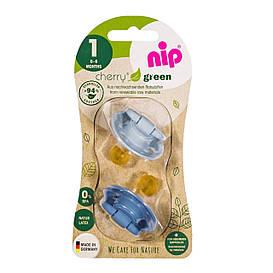 Комплект пустышек  2шт (0-6м) (латекс) «Вишенка Green »,  NIP беби блю-серенити