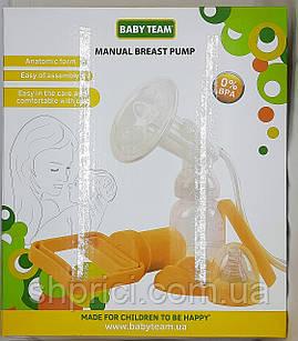 """Молокоотсос ручной механический """"Baby Team"""" 0015"""