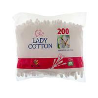 Ватные палочки гигиенические Lady Cotton 200 шт.