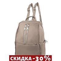 Городской рюкзак ETERNO Женский рюкзак ETERNO DETAD1080-9