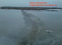 Костюм забродный л-1, фото 2
