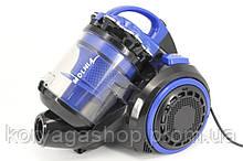 Пылесос для сухой уборки A-Plus AP-1575 2500 Вт