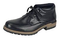 Ботинки мужские Rieker B2042-00, фото 1