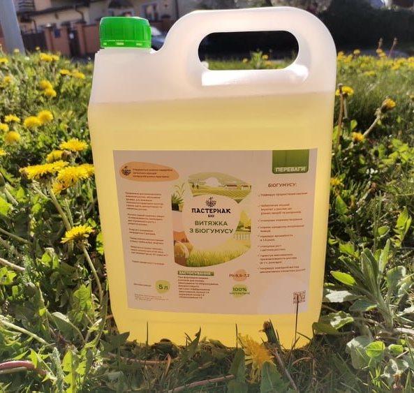 Жидкая вытяжка из биогумуса, 5 л