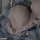 Бюстгальтер женский бежевый А200000, фото 5