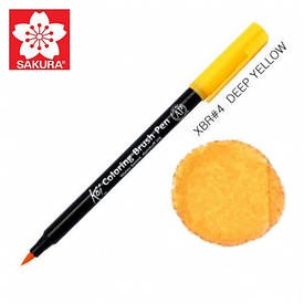 Маркер-акварельний пензлик KOI, Жовтий темний (4), Sakura