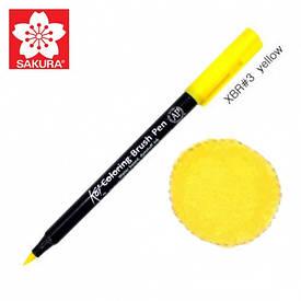 Маркер-акварельний пензлик KOI, Жовтий (3), Sakura