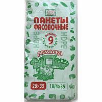 Пакеты фасовка «Ярмарка (прозрачная) 18/4*35»