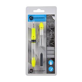 Ручка перьевая Manuscript Clarity желтый корп. (5020180197104)