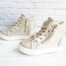 Черевички для дівчат (демо) на шнурівках та замочку Розмір: 26-29