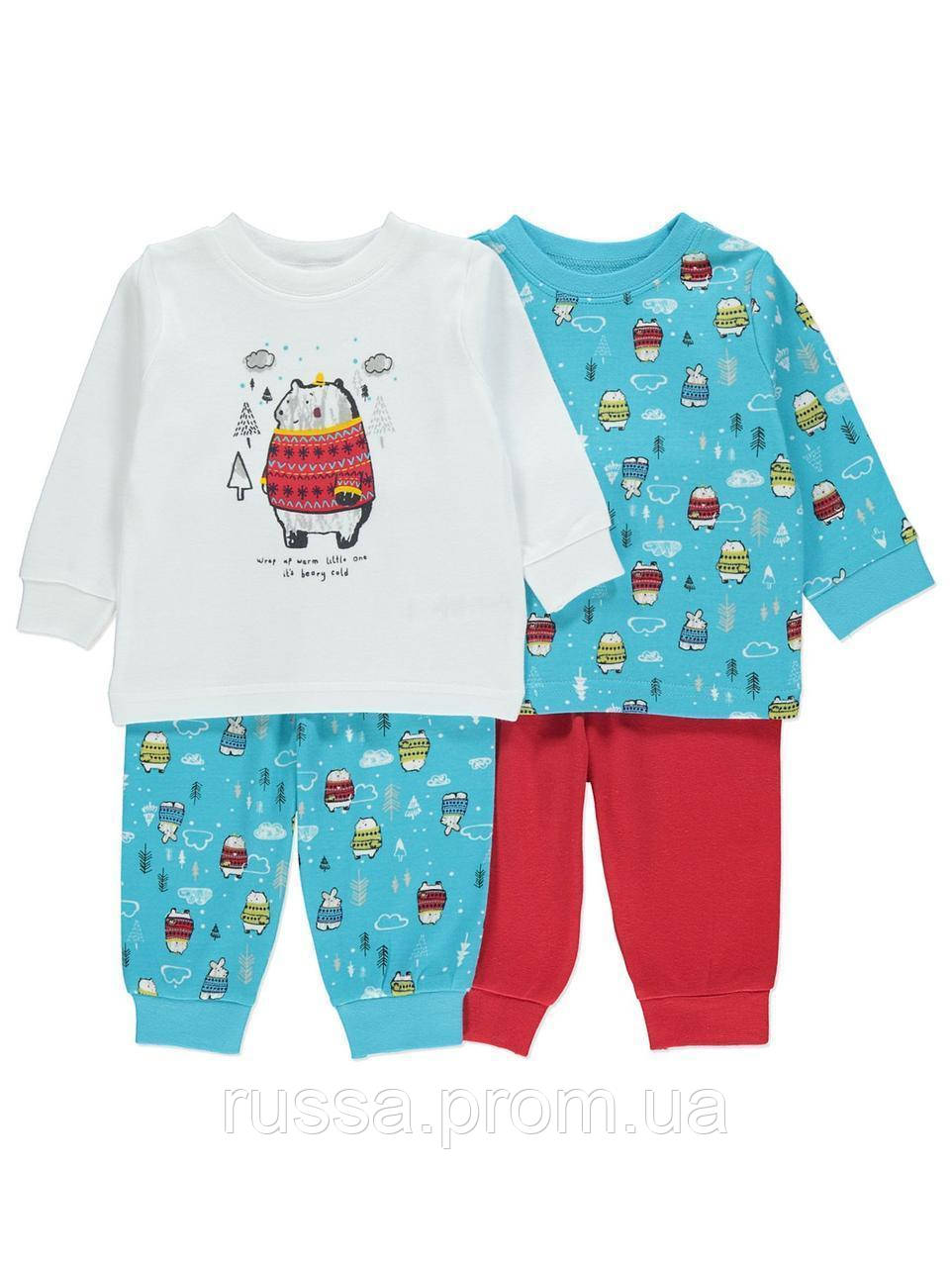 Трикотажная качественная пижама Джордж для мальчика (поштучно)