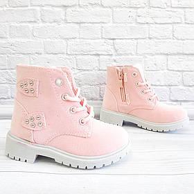 Черевички для дівчат (демо) рожевого кольору Розмір: 24-29