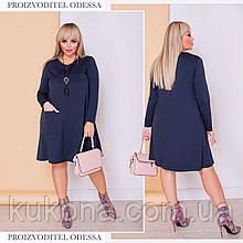 Платье свободного кроя. Размеры: 50-52, 54-56, 58-60. Цвет: чёрный, марсала, графит, синий, рыжий.