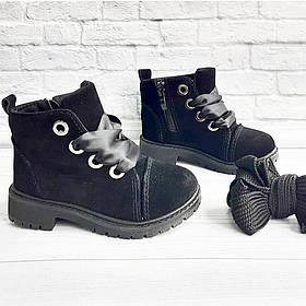 Черевички для дівчат та хлопців (демо) чорного кольору. Розмір: 24-29