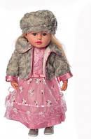 Кукла детская Limo Toy Панночка М 5417 UA 50 см
