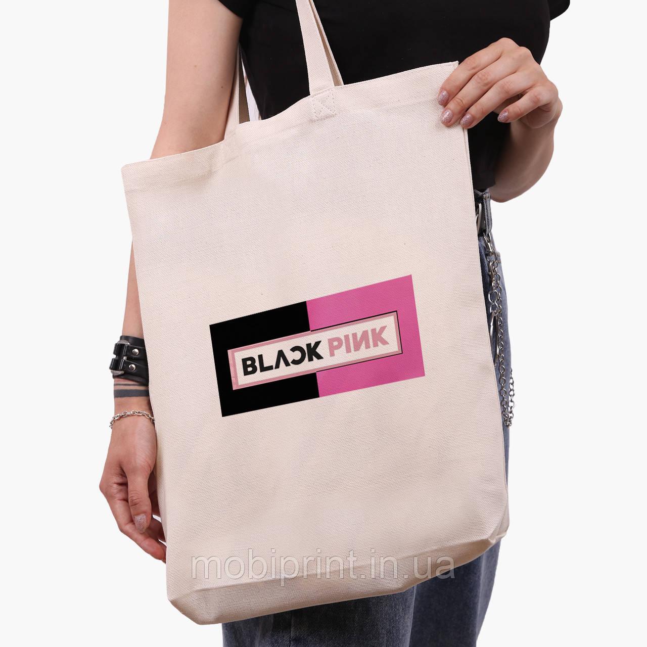 Эко сумка шоппер белая Блек Пинк (BlackPink) (9227-1344-1)  экосумка шопер 41*39*8 см