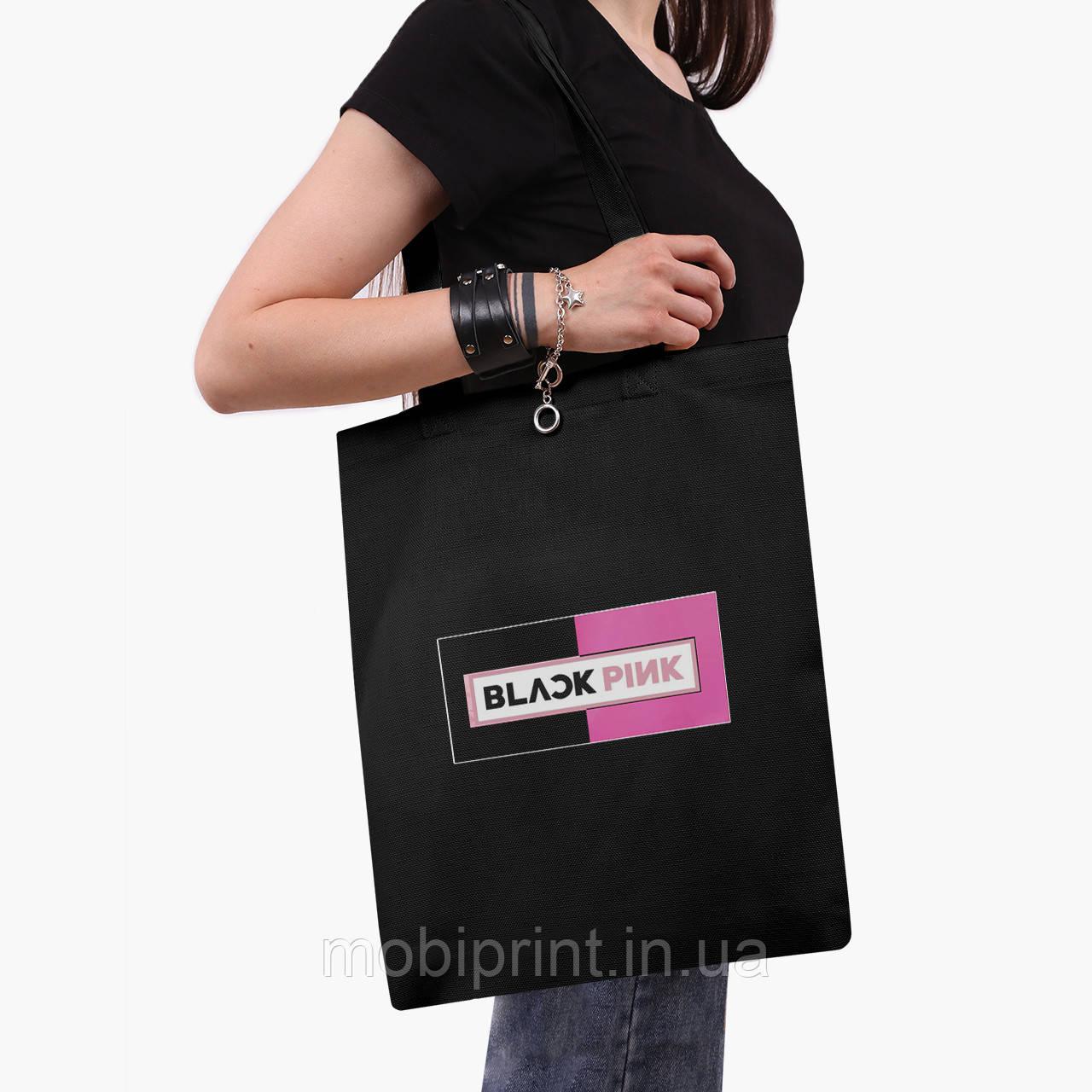 Эко сумка шоппер черная Блек Пинк (BlackPink) (9227-1344-2)  экосумка шопер 41*35 см